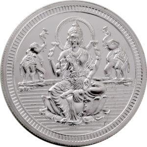 Pooja Coin